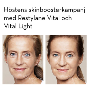 skinbooster_start